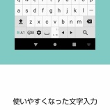 『【SoftBank】AQUOS R2をAndroid9【Pie】にバージョンアップさせてみた話 その1』の画像