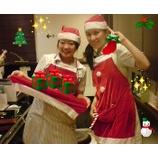 『メリークリスマス♪』の画像
