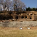 『いつか行きたい日本の名所 柏谷横穴群』の画像