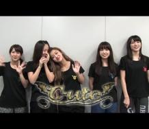 『【動画】℃-uteからのDXなお知らせ』の画像