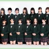 『【欅坂46】原田まゆ、欅坂46の活動辞退を発表』の画像