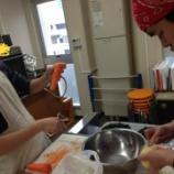 『初めての調理実習です』の画像