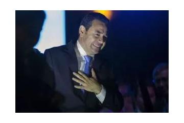 【グアテマラ】新大統領は神学校卒業のコメディアン