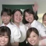 『【乃木坂46】みんな可愛すぎw 映画『あさひなぐ』劇場用CM動画が公開!!!』の画像