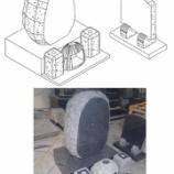 『G654角美 洋風デザイン墓石』の画像