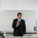 『【告知】新春特別鑑定2018@千代田』の画像
