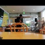 『緩木山〜越敷岳(祖母山系)と大牟田花ぷらす館の生演奏』の画像
