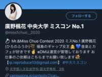 【元乃木坂46】米徳京花はグランプリを獲れるか?出場者一覧がコチラ!