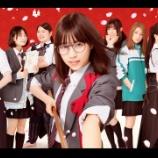 『【乃木坂46】『あさひなぐ』Blu-ray発売記念LINE LIVE5月15日配信決定キタ━━━━(゚∀゚)━━━━!!!』の画像