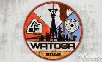 ワトガ(Watoga)