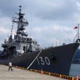 『護衛艦まつゆき@浜田港』の画像