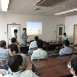『開幕!SATO小集団活動発表会!』の画像