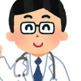 『【驚愕】医者「30000時間勉強して平均年収1250万円・・・」 公認会計士「3000時間で平均年収1100万円!」』の画像