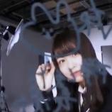 『【欅坂46】速報!!!長濱ねる、新たな動画が発見される!!これは復活か・・・!!??』の画像