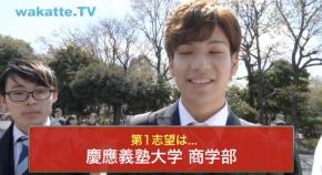 【悲報】高学歴YouTuber、法政大学の入学式で酷いことをしてしまう