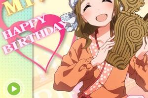 【グリマス】みゃおみゃー誕生日おめでとう!