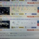 JKラングラー大セール開催!!#jeep#Wrangler#JK#中古#武蔵野