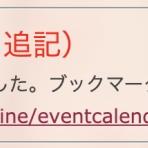 nana magazine