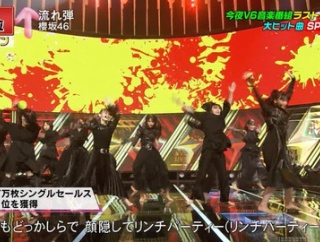 【櫻坂46】流れ弾、CDTV週間ランキング1位キタ━━━━(゚∀゚)━━━━!!