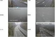 【魔路】中国道で単独事故19歳男性大怪我  平成25年にはタレントだった男性が死亡するなど現場周辺ではこの10年間で140件超える人身事故