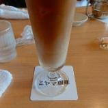 『最も値段が高いコーヒーっていくら? 久しぶりにミヤマ珈琲へ訪問』の画像