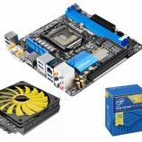 『【数量限定!】Intel Z97 Mini-ITXスペシャルセット発売しました』の画像