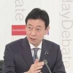 【西村担当相】 去年春の緊急事態宣言時のように、一体となって徹底した対策をお願いしたい