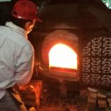 『完成まで約2か月。三ヶ日町佐久米の窯元「灯窯 天の森」で行われた本格陶芸を体験レポート!』の画像