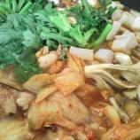 『春菊とレンコンのキムチ鍋』の画像