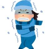 『冬のトラブルにご注意! 』の画像
