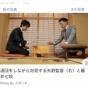 阪神・矢野監督がテレビ生出演で「日本一」宣言