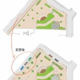 『薬円台駅前広場の環境改善を目指して』の画像