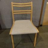 『【軽い椅子】成型合板使用のフジファニチャーのダイニングチェア・Calm・D398』の画像