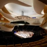 『ヤマカズ Philharmonie de Paris 火刑台』の画像