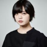 『【元欅坂46】平手友梨奈、体調不良で仕事不可能の状態に・・・』の画像