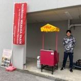 『Waseda Maroon Farm by TAO Tokorozawa Project Vol.362:食べてつながる広がるキャンパス・サツマイモ(2018年12月3日)』の画像