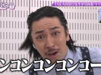 【日向坂46】TAKAHIRO先生が面白すぎる件。