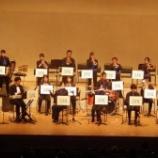 『東大和「サマ-・ブラス・フェスティバル」;JTC吹奏楽団主催』の画像