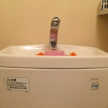 『トイレタンク故障修理 大阪府箕面市 -手洗い管水出ない-』の画像
