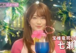 【ぐうかわ】キラキラ樋口日奈!「焼肉プロレス」キャプチャ画像まとめ!!!
