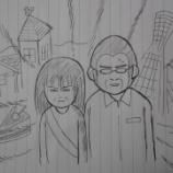 『第23話 ゴリラ来日、怒りと悲しみの再会』の画像