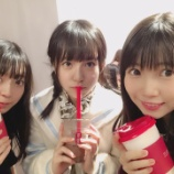 『【乃木坂46】阪口珠美のプライベートデート写真が公開される!!!!』の画像