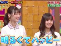 【日向坂46】今夜の突破ファイル、コメント動画キタァァ!!!!!!