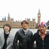 『【涙】狩野恵里アナ『モヤさま』卒業の理由ww実はヤバイ可能性wwwww(画像あり)』の画像