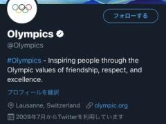【悲報】東京五輪、中止確定…