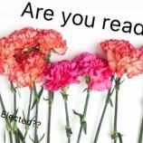『『選ばれる』準備OK??』の画像