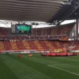 『名古屋グランパス 史上2位3万6755人観衆 注目決戦!京都に1-1の痛み分け 闘莉王は深々一礼』の画像