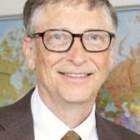 『ビル・ゲイツ「世界がコロナウイルスを封じ込めるのは2022年末」』の画像