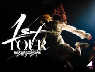 櫻坂46運営「入場キャパシティを大きく増やしています」全ツ埼玉公演、朗報キタ━━(゚∀゚)━━!!【1st TOUR 2021】