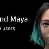 『Autodesk 3ds Max & Maya Indie 販売開始』の画像